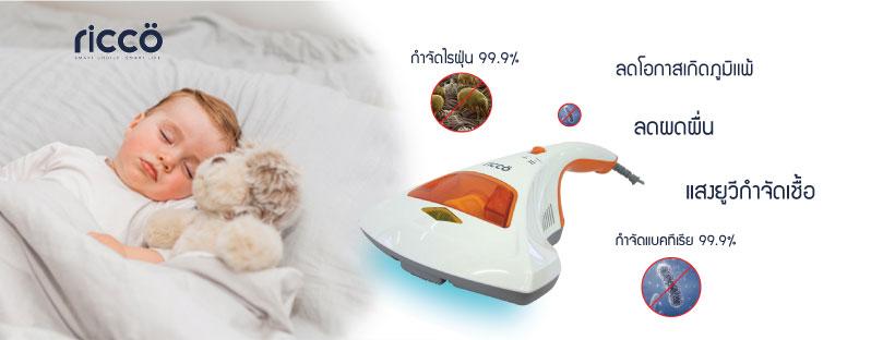Vacuum Cleaner and Floor Care | เครื่องใช้ไฟฟ้าสำหรับดูดฝุ่นดูแลพื้น