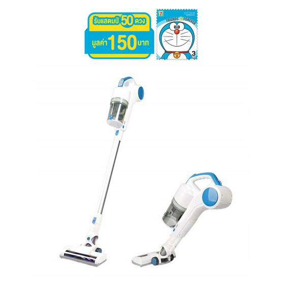 Ricco เครื่องดูดฝุ่น Wireless Vacuum Cleaner รุ่น ST1601 สีฟ้า