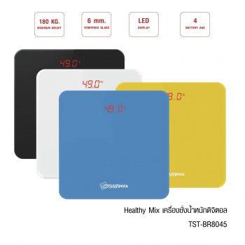 Healthy Mix เครื่องชั่งน้ำหนักดิจิตอล TS-B8045