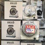 iricco พัดลมปรับอากาศ รุ่น TST-BR08 ประกัน 90 วัน